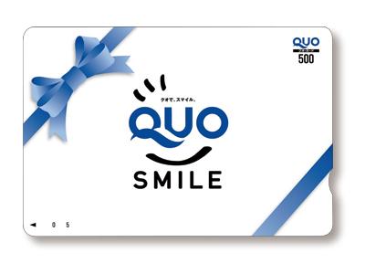 QWOカードのサンプル画像